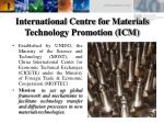 international centre for materials technology promotion icm