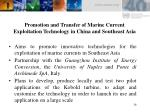 promotion and transfer of marine current exploitation technology in china and southeast asia