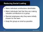 reducing social loafing