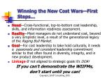 winning the new cost wars first steps