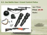 g i joe battle gear crowd control police