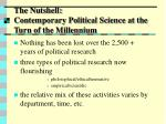 the nutshell contemporary political science at the turn of the millennium