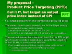my proposal product price targeting ppt call it it but target an output price index instead of cpi