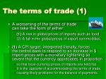 the terms of trade 1