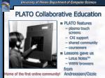 plato collaborative education