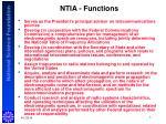 ntia functions