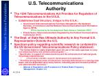 u s telecommunications authority