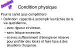 condition physique