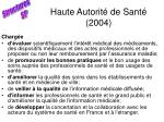 haute autorit de sant 2004