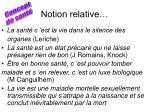 notion relative