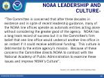 noaa leadership and culture