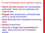 to raise participation levels teachers need to