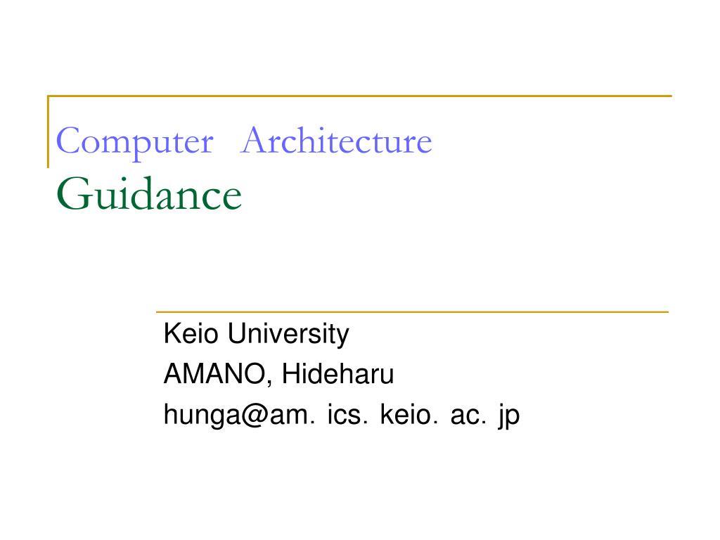 computer architecture guidance l.
