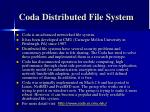 coda distributed file system