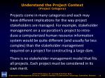 understand the project context project category