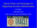 oracle tricks and techniques in supporting systems administration61