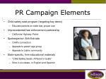 pr campaign elements