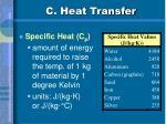 c heat transfer2