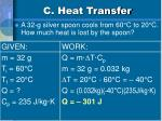 c heat transfer6