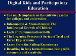 digital kids and participatory education9