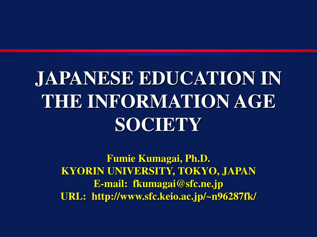 japanese education in the information age society l.