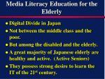 media literacy education for the elderly