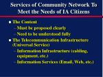 services of community network to meet the needs of ia citizens