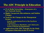 the adc principle in education