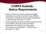 cobra subsidy notice requirements97