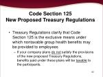 code section 125 new proposed treasury regulations92