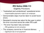 irs notice 2008 11387
