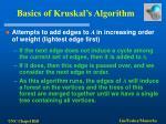 basics of kruskal s algorithm