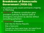breakdown of democratic government 1930 32