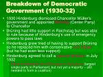 breakdown of democratic government 1930 3237