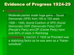 evidence of progress 1924 2920