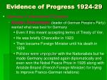 evidence of progress 1924 2921