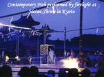 contemporary noh performed by firelight at heian shrine in kyoto