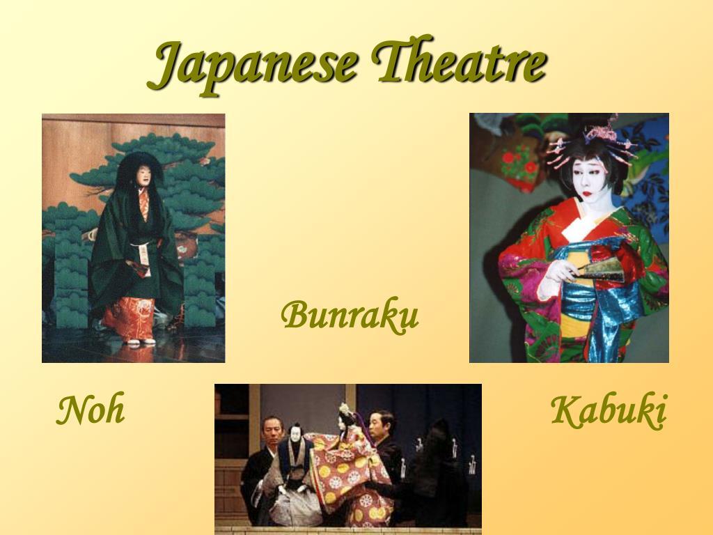 japanese theatre l.