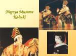 nagoya musume kabuki