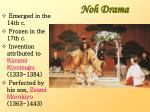 noh drama3