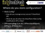 where do you store configuration