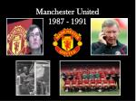 manchester united 1987 1991