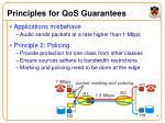 principles for qos guarantees35