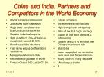 china and india partners and competitors in the world economy