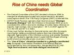 rise of china needs global coordination