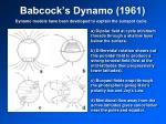 babcock s dynamo 1961