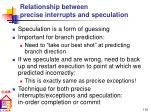 relationship between precise interrupts and speculation