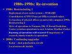 1980s 1990s re invention