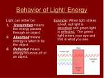 behavior of light energy