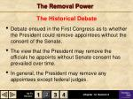the removal power